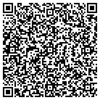 QR-код с контактной информацией организации ГЕРЕХЕТ