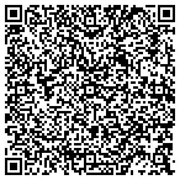 QR-код с контактной информацией организации ООО Дельта Консалтинг