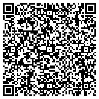 QR-код с контактной информацией организации ООО Студио Фиренце