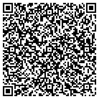 QR-код с контактной информацией организации ТРОДОС