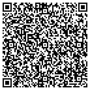 QR-код с контактной информацией организации ВРОБЛЕВСКАЯ Л.Э.