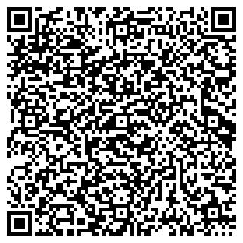 """QR-код с контактной информацией организации ООО """"ЭМ энд ЭС фор Ю"""""""