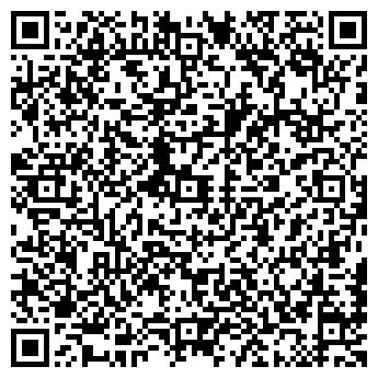 QR-код с контактной информацией организации МАРЬИНСКИЙ ПАРК