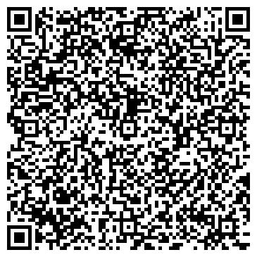 QR-код с контактной информацией организации ЦЕНТРОСТАЛЬ-ДОМСТАЛЬ СЕВЕР ТОО