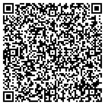 """QR-код с контактной информацией организации ООО """"Атлант Персона"""" АТЛАНТ ПЕРСОНА"""