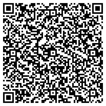 QR-код с контактной информацией организации ГРЕЙД