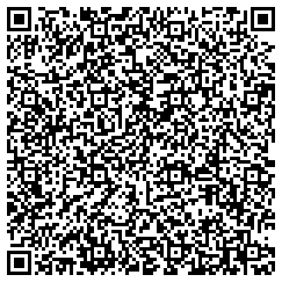 QR-код с контактной информацией организации ОТДЕЛ ТРУДОУСТРОЙСТВА «ЛЮБЛИНО»