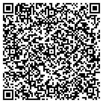 QR-код с контактной информацией организации ООО Кухни WESTA