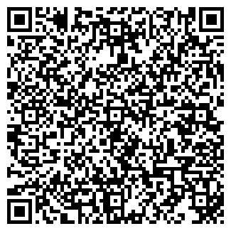 QR-код с контактной информацией организации ООО Неосфера