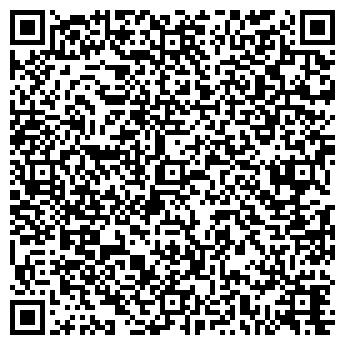 QR-код с контактной информацией организации ИНТЕРИЯ