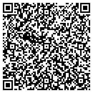 QR-код с контактной информацией организации ПРОДИНТЕР
