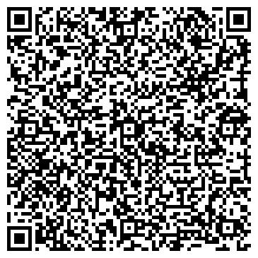 QR-код с контактной информацией организации ООО FlexDerekSchool