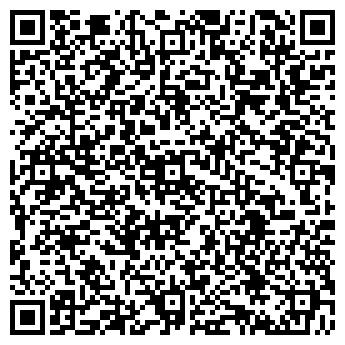 QR-код с контактной информацией организации ЦЕНТРЭНЕРГО ТОО