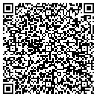 QR-код с контактной информацией организации ВАРЯГ-М