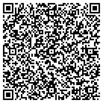 QR-код с контактной информацией организации РЕГИОН 101