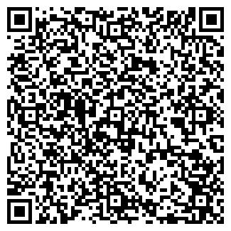 QR-код с контактной информацией организации БРАЗИЛ