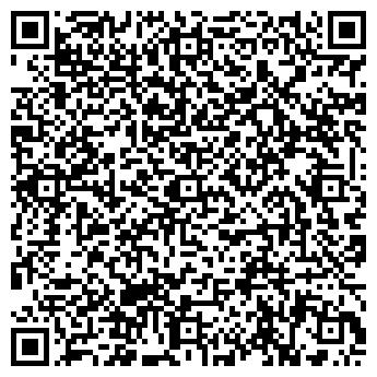 QR-код с контактной информацией организации АМИДАСОЛЬ