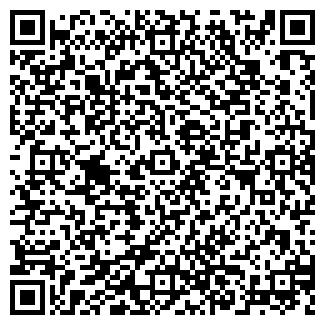 QR-код с контактной информацией организации ТОО Ломбард№1