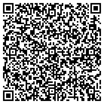 QR-код с контактной информацией организации ПЛАТИНЕЛЬ КОСМЕТИК