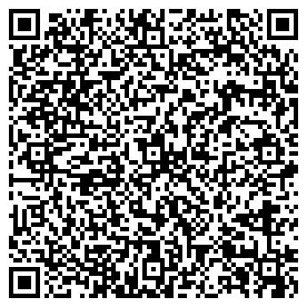 QR-код с контактной информацией организации ИП Вершина