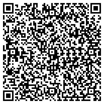QR-код с контактной информацией организации ШЫГЫС-МАГДИ ТОО