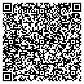 QR-код с контактной информацией организации ПРОФСТИЛЬ