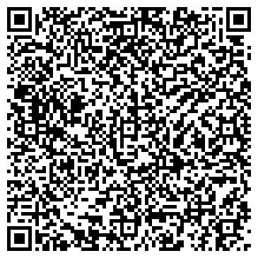 QR-код с контактной информацией организации Уютное Жилище