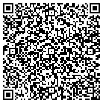 """QR-код с контактной информацией организации ООО Такси """"Пятерка"""""""