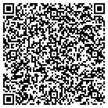 QR-код с контактной информацией организации ТОРНАДО-ДЕНТ