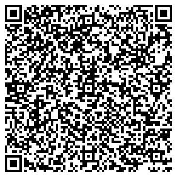 QR-код с контактной информацией организации ООО А - Сервис