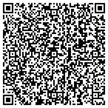 """QR-код с контактной информацией организации ООО УКЦ """"Эксперт"""""""