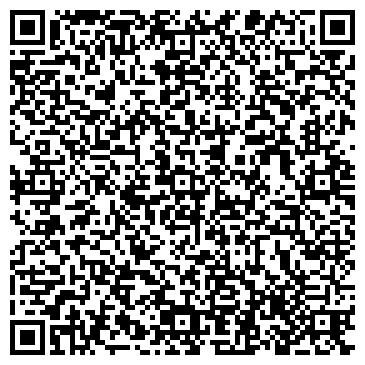 QR-код с контактной информацией организации ООО Create5 Интернет-магазин