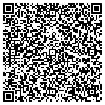 QR-код с контактной информацией организации ООО Prof House