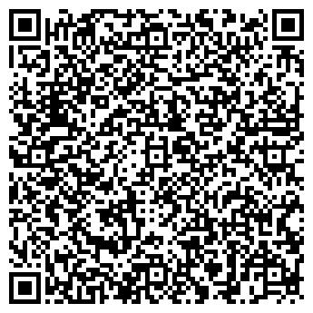 QR-код с контактной информацией организации ЭЛКОМ АГРО