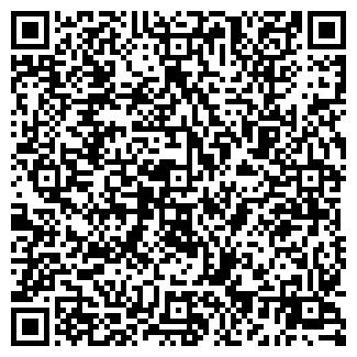 QR-код с контактной информацией организации МЕБЕЛЬТОРГ