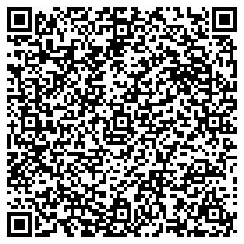 QR-код с контактной информацией организации АЛЬФА-ИНФОРМ
