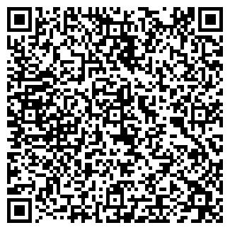 QR-код с контактной информацией организации ФАЛКОН