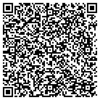 QR-код с контактной информацией организации PROFESSIONAL-V