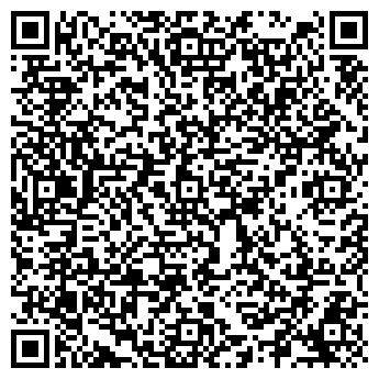 QR-код с контактной информацией организации АЛЬКОР-СМ