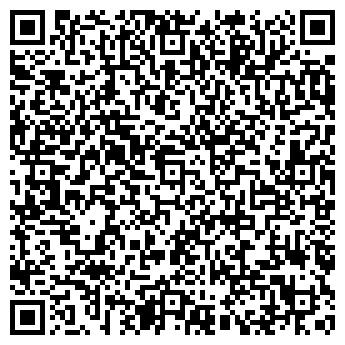 QR-код с контактной информацией организации КРОВИЗОЛ