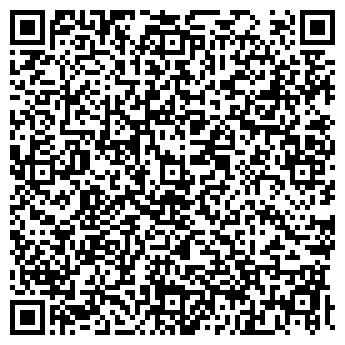 QR-код с контактной информацией организации СТРОЙ МОНТАЖ ИДП