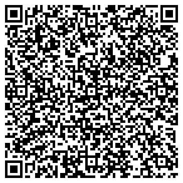 QR-код с контактной информацией организации ООО РОББО Клуб