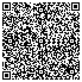 QR-код с контактной информацией организации КОРОЛОН-АВТО