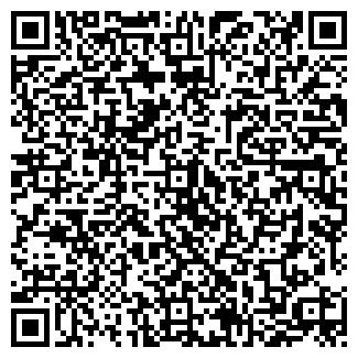 QR-код с контактной информацией организации ТРАЙС