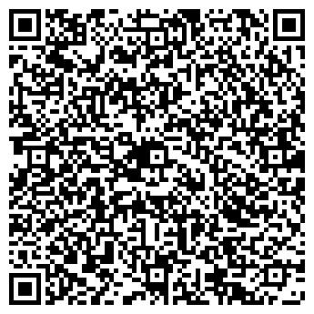 QR-код с контактной информацией организации BECKERS