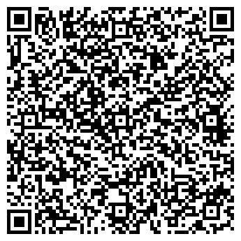 """QR-код с контактной информацией организации ООО Дом отдыха """"Dolce Vita"""""""