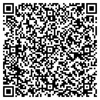 QR-код с контактной информацией организации КВОЛИТИ