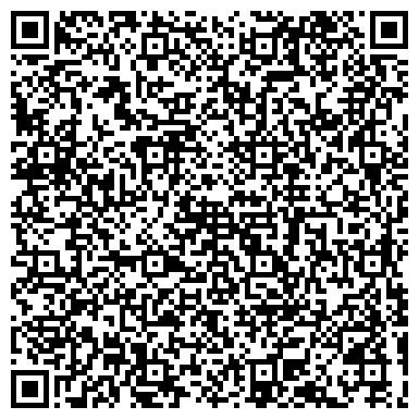 """QR-код с контактной информацией организации ООО Сервисный центр """"ЧМ"""""""