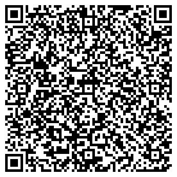 QR-код с контактной информацией организации АВТОСЕЛЬХОЗМАШ