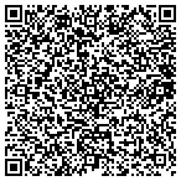 QR-код с контактной информацией организации ООО Види-Алле